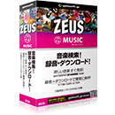 WINDOWS版 ZEUS MUSIC (直販)