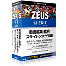 WINDOWS版 ZEUS EDIT (直販)