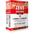 WINDOWS版 ZEUS RECORD LITE (直販)